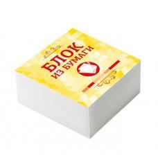 Блок бумаги для заметок Куб - 8*8 см - 400 листов - Белая