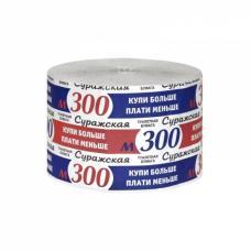 Туалетная бумага Суражская - 300 м - Без втулки