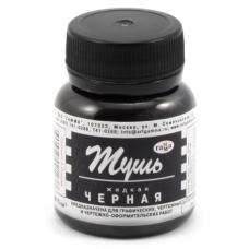Тушь Гамма - Чертежная - Черная - 70 мл