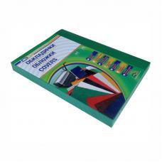 Обложка для перфопереплета - А4 - Пластиковая - Зеленая