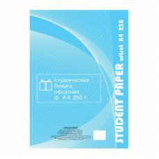 Бумага для записей Студенческая - А4 - 250 л