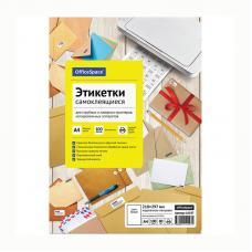 Наклейки бумажные OfficeSpace - А4 - 100 листов - Глянцевые - 80 г