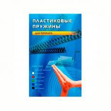 Пружины для перфопереплета - 12 мм - 100 шт - Прозрачные