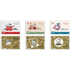Альбом для рисования Hello Kitty - А4 - 30 листов