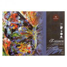 Бумага для пастели Palazzo - А3 - 160 г/м - 6 цветов - 18 листов