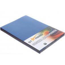 Обложка для перфопереплета Starbind - А4 - 200 мкм - Картон - Синяя - 100 листов
