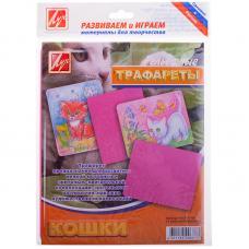 Трафарет-раскраска Кошки - рельефный