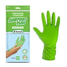Перчатки резиновые KOMFI - XL размер - Зеленые