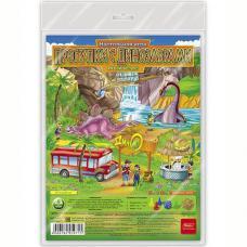 Настольная игра - Прогулки с динозаврами - А3