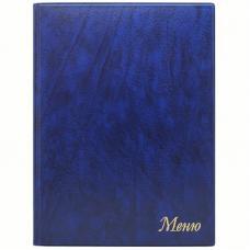 Папка Меню ДПС - С 10 файлами - Синяя