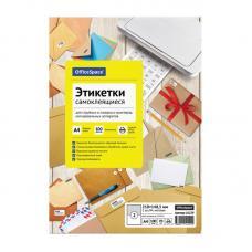 Наклейки бумажные OfficeSpace - А4 - 100 листов - 2 деления