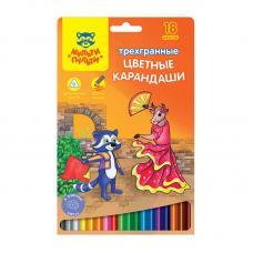 Набор цветных карандашей Мульти-Пульти Енот в Испании - 18 цветов - Трехгранные