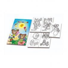 Книжка - раскраска Считай-ка - А4 - 16 листов