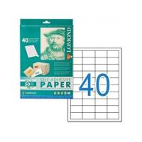 Наклейки бумажные Lomond - А4 - 50 листов - 48,5*25,4 мм - Белые - 40 шт на листе