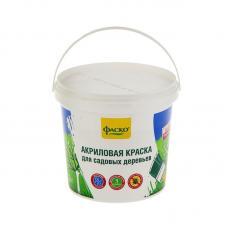 Краска для сада Фаско -1,2 кг