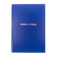Книга канцелярская OfficeSpace - А4 - 200*290 мм - 96 листов - Клетка