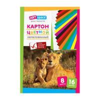Набор цветного картона ArtSpace - А4 - 16 листов - 8 цветов - Немелованный