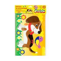Аппликация 3D Каляка-Маляка Любимый щенок - Мягкая