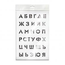 Трафарет Unibob Алфавит - Пластик - 20*30 см