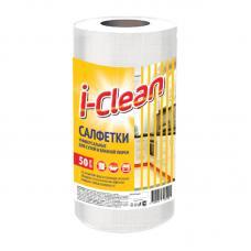 Салфетки протирочные в рулоне I-Clean - 50 шт