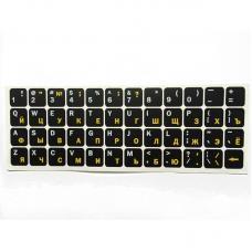 Наклейки на клавиатуру - 12,5*13 мм - Черные