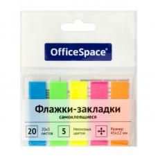Закладки клейкие бумажные OfficeSpace - 45*12 мм - 5*20 л