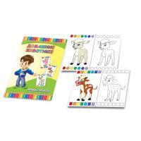 Книжка - раскраска Домашние животные - А5 - 16 листов