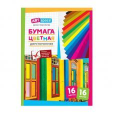Набор цветной бумаги ArtSpace - А4 - Двусторонняя - 16 листов