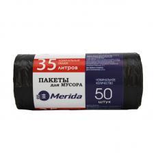 Пакеты для мусора Merida - 35 литров - 50 штук