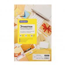 Наклейки бумажные OfficeSpace - А4 - 50 листов - 70*37 мм - Белые - 24 шт на листе