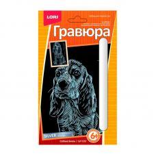 Гравюра Lori голографическая Собака Бигль - 10*15 см - Серебро