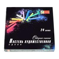 Пастель художественная Спектр Северное Сияние - 24 цвета