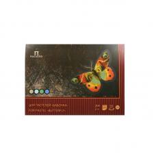 Бумага для пастели в планшете - А2 - 200 г/м2 - 20 листов - 4 цвета