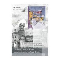 Калька под карандаш Лилия Холдинг Дворец Пена - А4 - 30 листов
