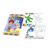 Книжка - раскраска Морские обитатели - А4 - 16 листов