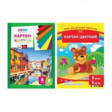 Набор цветного картона ArtSpace - А3 - 8 листов - 8 цветов - Мелованный