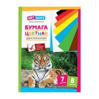 Набор цветной бумаги ArtSpace - А4 - Двусторонняя - 8 листов
