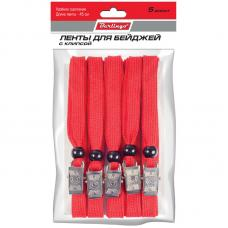 Шнурок для бейджа с клипсой - 45 см - Красный