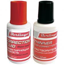 Корректор жидкий с кисточкой + разбавитель Berlingo - 2*20 мл