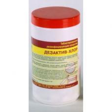 Средство дезинфицирующее Дезактив-хлор - 300 таблеток