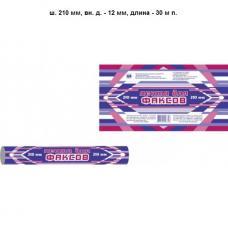 Бумага для факса Гознак - 210 мм * 30 м