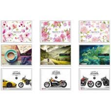 Альбом для рисования - А4 - 40 листов