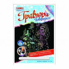 Гравюра Дед Мороз - А4 - Голографическая