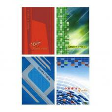 Книга канцелярская - А4 - 96 листов - Линейка - Ламинированная