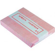 Газетная бумага для делопроизводства - А4 - 48,8 г/м2 - 500 листов