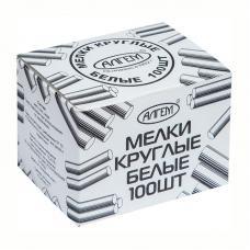 Набор белого мела Алгем - Круглый - 100 штук