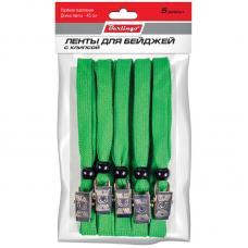 Шнурок для бейджа с клипсой - 45 см - Зеленый