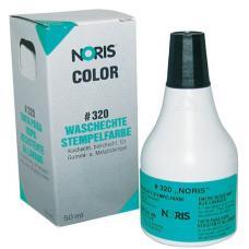Краска штемпельная Noris 320 для хлопковых тканей - 50 мл - Черная