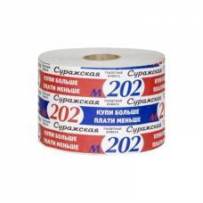 Туалетная бумага Суражская - 200 м - 175 г - Втулка