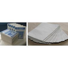 Бумага газетная для делопроизводства - А4 - 500 листов